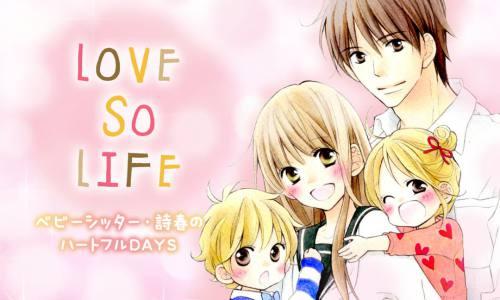 LOVE SO LIFE