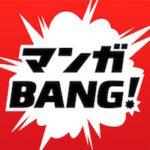 マンガBANG!ロゴ