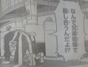 東京卍リベンジャーズ96話-2