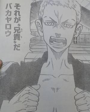 東京卍リベンジャーズ96話-4